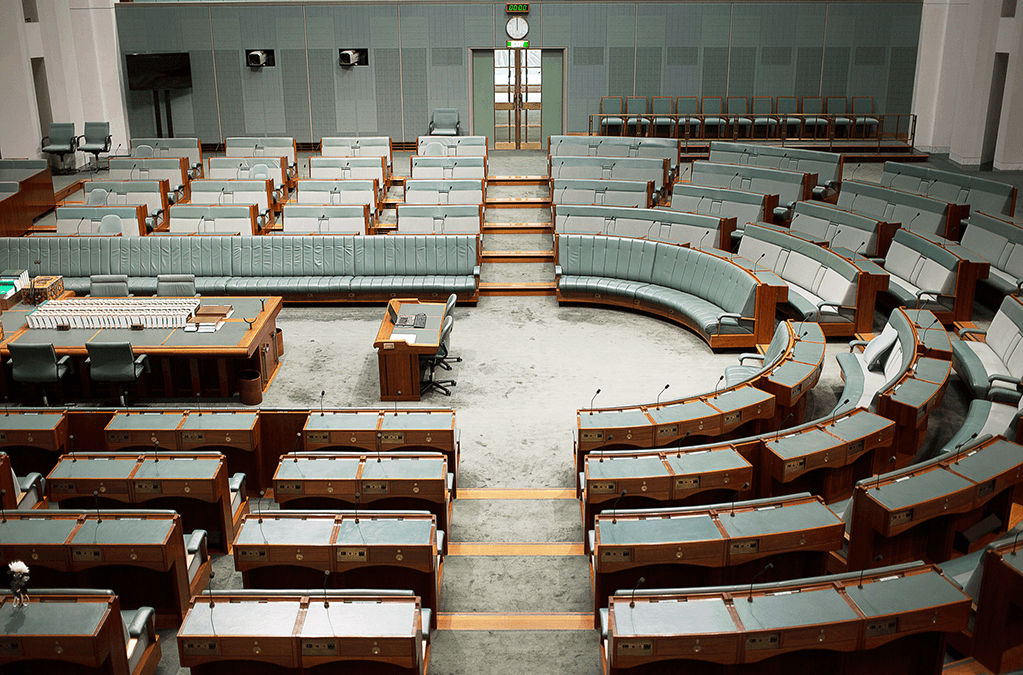 Photo of the House of Representatives in Canberra
